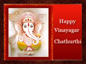 Ganesh Chaturthi Astrology