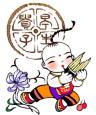 Libra child Astrology