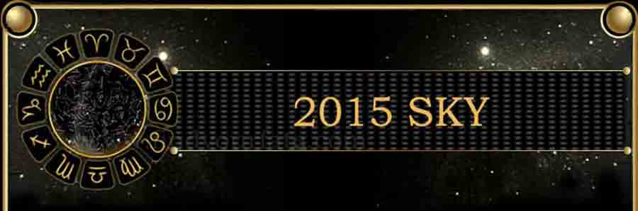 2015 Sky