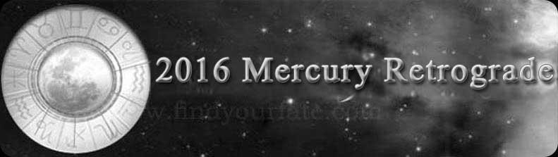 2016 Mercury Retrograde