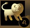 2016 狮子座