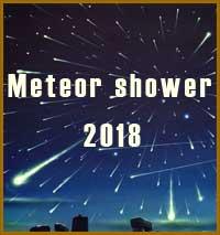 2018 Meteorshower