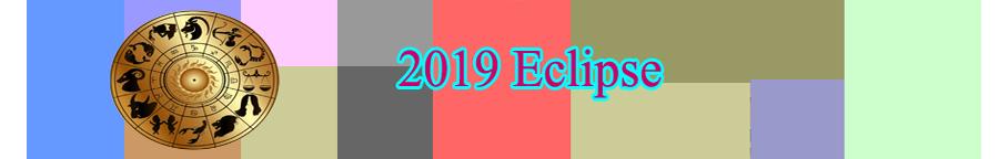 2019 Eclipse