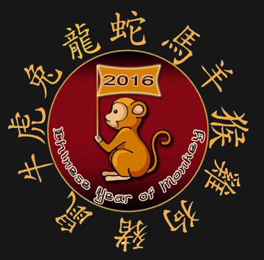 year of Monkey - 2016