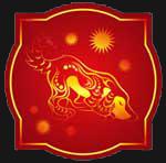 2014 Chinese horoscope for - Dog