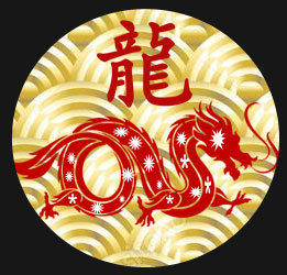 2013 Chinese horoscope for - Dragon