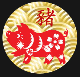 2013 Chinese horoscope for - Pig