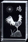 2013 Chinese horoscope for - Rooster
