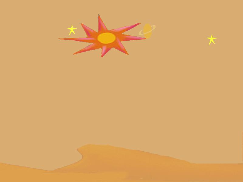 DesertSun - Free Astrology Stationery